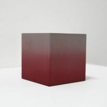 Lumina Cube Red